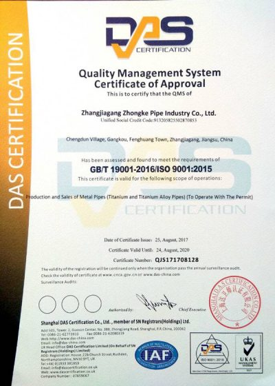 DAS Certification